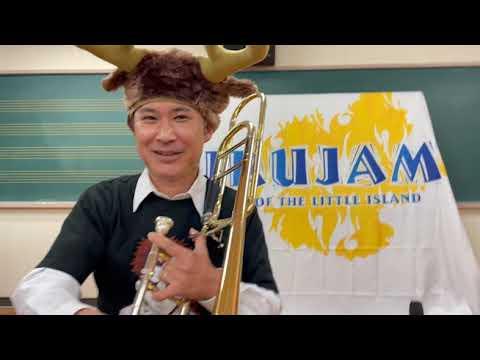 UKUJAM~宇久島音楽祭~
