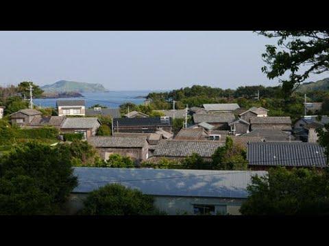 海界の村を歩く 東シナ海 小値賀大島(長崎県)