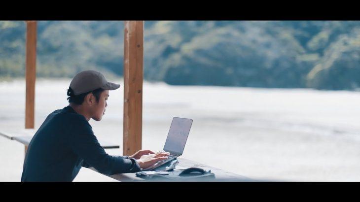新上五島町ワーケーション〜暮らしと仕事と人〜KAMIGOTO.Nagasaki.Japan-新上五島町_Workation