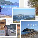 【島旅】奈留島さんぽ|長崎県五島列島|観光案内|旅のVLOG