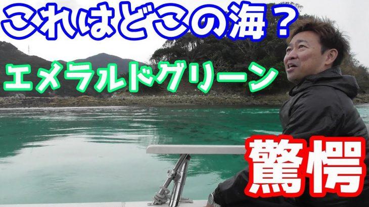 沖縄よりもキレイ? 五島列島にこんな美しい海が!【長崎県五島列島新上五島町】