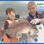 #2 ヨジマル!五島列島キャラバン「日ノ島」|海と日本PROJECT in ながさき