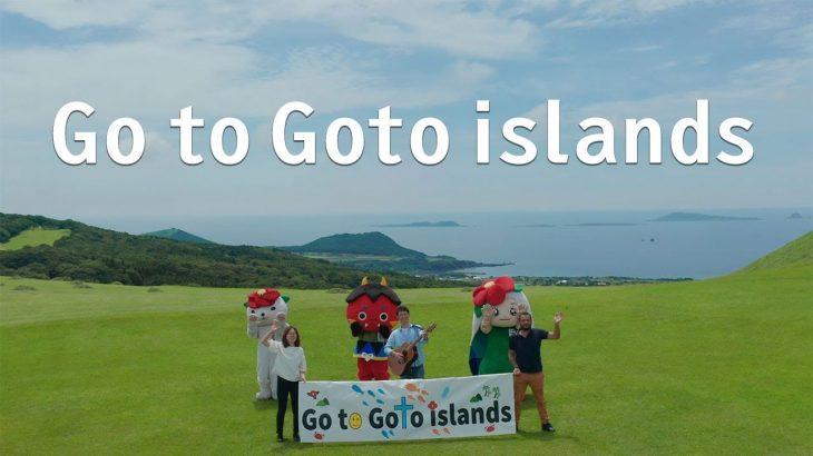 Go to Goto islands