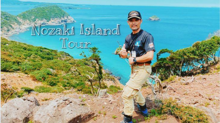 野崎島ガイドツアー2020 春 | NOZAKI ISLAND TOUR WITH HERO