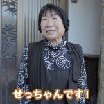 【長崎で「新」呼吸】民泊体験篇/宇久町